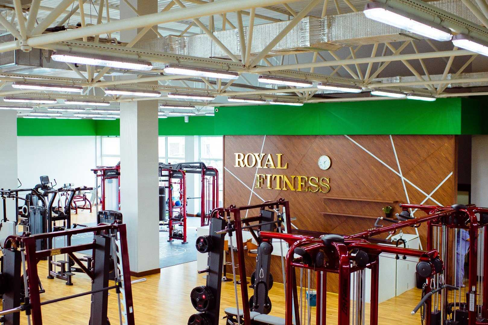 фитнес-центр ROYAL CLUB FITNESS & SPA фото 1